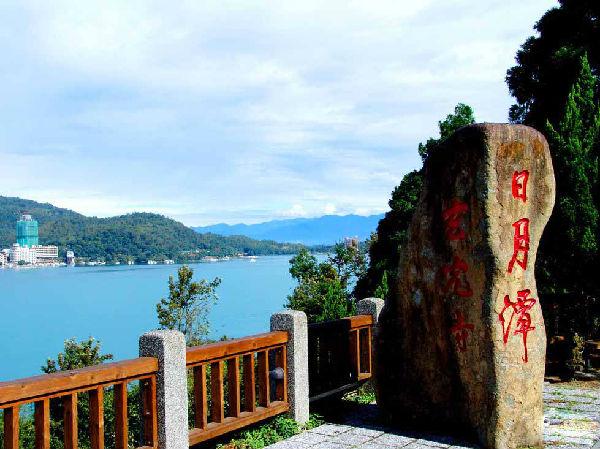 台湾风景图片方形