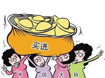 中国大妈海外抢房 民间资本出海热情高涨