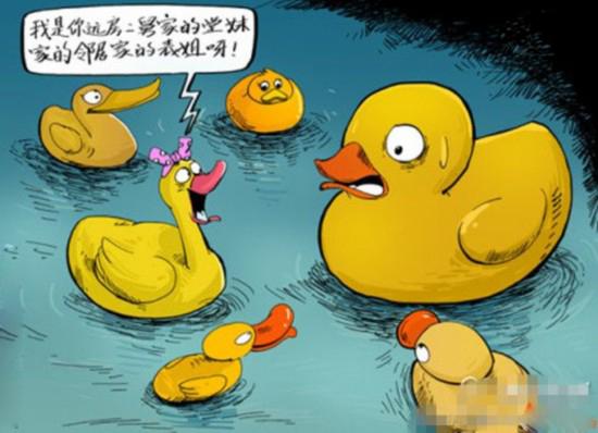 鸭子简笔画彩色