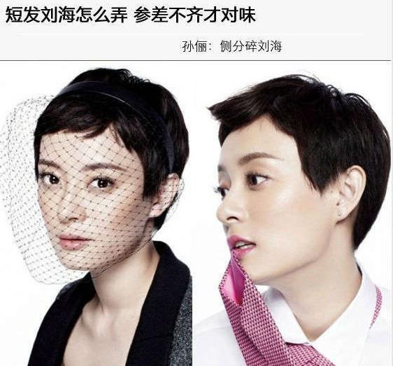 超短发造型,将前额刘海剪碎,进而搭配定型产品抓成不明显的侧分处理.