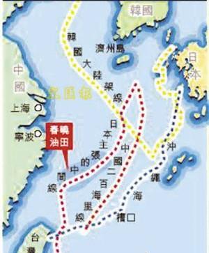 以日本九州岛和琉球群岛为界