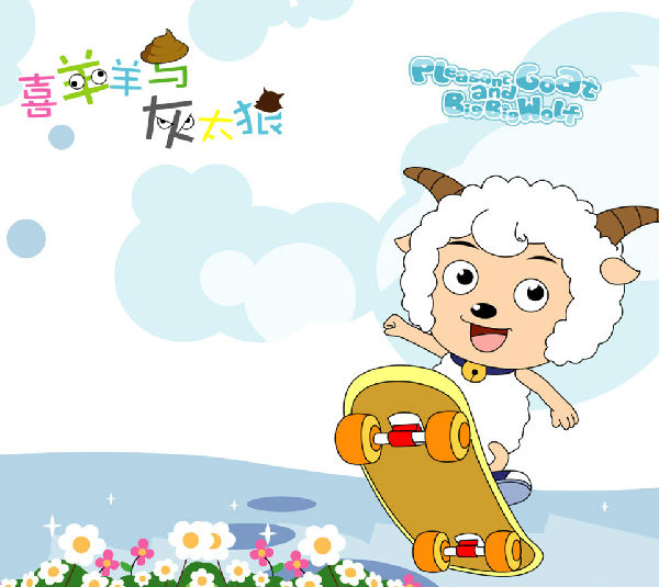 遗憾喜羊羊模式是一枝独秀 家里的孩子上一年级的时候在看喜羊羊;上六年级的时候打开电视,看到的仍然是喜羊羊。这虽是家长的玩笑话,却尖锐地映射出国产动画的软肋,经典的动漫屈指可数,除喜羊羊这一个耳熟能详的动漫角色外,也就只有大头儿子小头爸爸、虹猫蓝兔、张小盒、招财童子这几个动漫形象了。如此说来,国产动漫还真算得上贫瘠,至于原因,招财童子之父郑大治坦言:国产动画不缺好的动漫角色,缺的是市场运营。 郑大治认为,我国在上世纪80年代末到90年代初这个时候,也有一些动漫作品,但是并没有从市场的角度