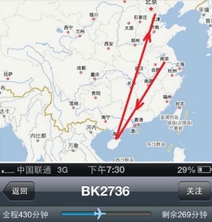 最让人想哭航线:南京飞天津要经停海口