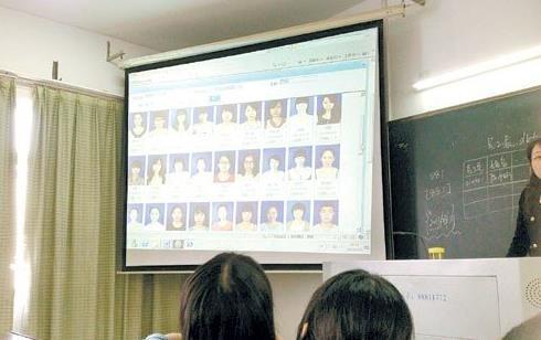 上课头像点名 学生和老师谁伤不起谁